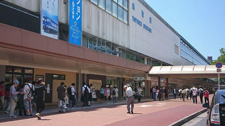 今日の鳥取駅「キンサッタ」前に人だかり……