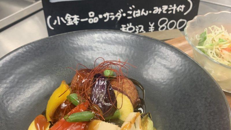お食事キンサッタ 本日の日替りランチ